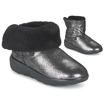 鞋子 女士 短筒靴 FitFlop SUPERCUSH MUKLOAFF SHIMMER 銀灰色