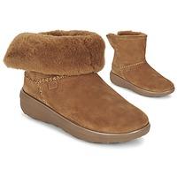 鞋子 女士 短筒靴 FitFlop SUPERCUSH MUKLOAFF SHORTY 淺棕色
