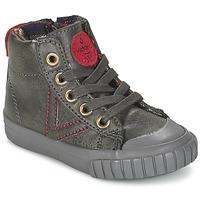鞋子 儿童 高帮鞋 Victoria 维多利亚 BOTA NAPA PU 灰色