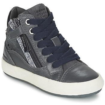 鞋子 女孩 高帮鞋 Geox 健乐士 WITTY 灰色