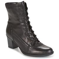 鞋子 女士 短靴 Rieker 瑞克尔 SEBILLE 黑色