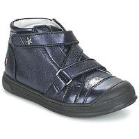 鞋子 女孩 短筒靴 GBB NADEGE 海蓝色