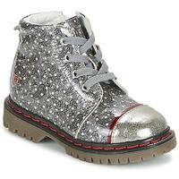 鞋子 女孩 短筒靴 GBB NEVA 灰色 / 印花
