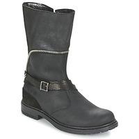 鞋子 女孩 都市靴 Ikks FLORA 黑色