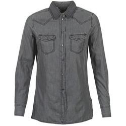 衣服 女士 衬衣/长袖衬衫 Diesel 迪赛尔 DE SOVY RE 灰色