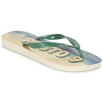 鞋子 男士 人字拖 Havaianas 哈瓦那 POSTO CODE 绿色 / 蓝色
