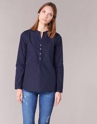 衣服 女士 衬衣/长袖衬衫 Casual Attitude FARANDOLE 海蓝色