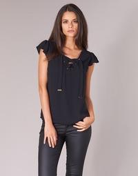 衣服 女士 女士上衣/罩衫 Moony Mood IFADOU 黑色