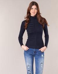 衣服 女士 羊毛衫 Morgan MENTOS 蓝色