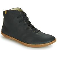 鞋子 短筒靴 El Naturalista EL VIAJERO 黑色