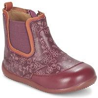 鞋子 女孩 短筒靴 Kickers BIGOR 波尔多红 / 橙色
