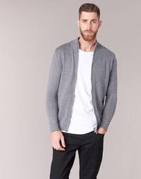 衣服 男士 羊毛开衫 B.O.T.D FILAPO 灰色