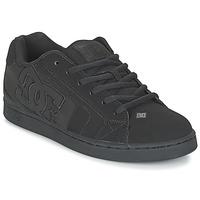 鞋子 男士 板鞋 DC Shoes NET 黑色