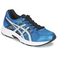 鞋子 男士 跑鞋 Asics 亚瑟士 GEL-CONTEND 4 蓝色