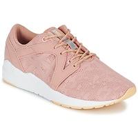 鞋子 女士 球鞋基本款 Asics 亚瑟士 GEL-LYTE KOMACHI W 玫瑰色