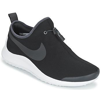 鞋子 男士 球鞋基本款 Nike 耐克 PROJECT X 黑色