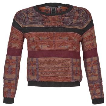 衣服 女士 羊毛衫 Antik Batik AMIE 铁锈色