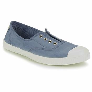 鞋子 球鞋基本款 Victoria 维多利亚 6623 蓝色