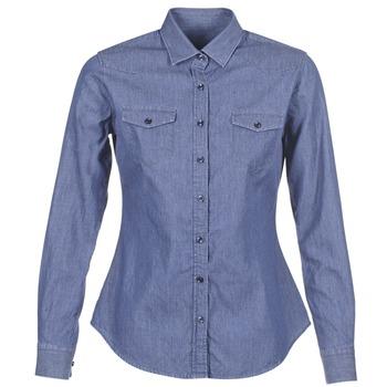 衣服 女士 衬衣/长袖衬衫 Yurban FERVINE 蓝色