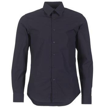 衣服 男士 长袖衬衫 G-Star Raw CORE SHIRT 海蓝色