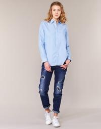 衣服 女士 女士Boyfriend牛仔裤 G-Star Raw ARC 3D LOW BOYFRIEND 蓝色 / Brut