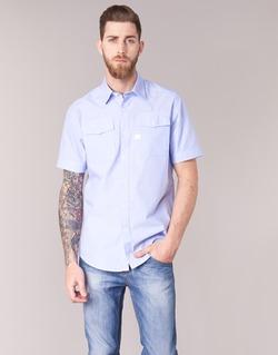 衣服 男士 短袖衬衫 G-Star Raw LANDOH 蓝色