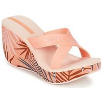 鞋子 女士 休闲凉拖/沙滩鞋 Ipanema 依帕内玛 LIPSTICK STRAPS III 橙色