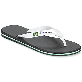 鞋子 男士 人字拖 Ipanema 依帕内玛 CLASSICA BRASIL II 黑色 / 白色