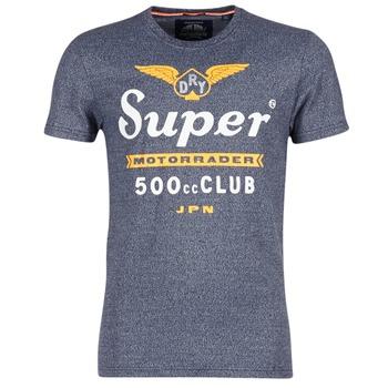 衣服 男士 短袖体恤 Superdry 极度干燥 500 CLUB MOTORRADER 灰色