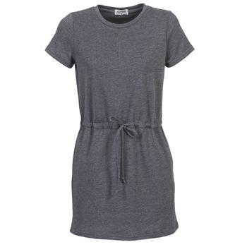 衣服 女士 短裙 Yurban FEGUINE 灰色