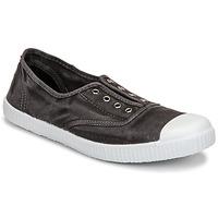 鞋子 女士 平底鞋 Chipie JOSEPH 灰色