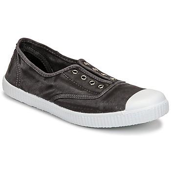鞋子 女士 球鞋基本款 Chipie JOSEPH 黑色
