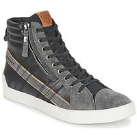 鞋子 男士 高帮鞋 Diesel 迪赛尔 D-STRING PLUS 黑色 / 灰色