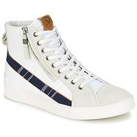 鞋子 男士 高帮鞋 Diesel 迪赛尔 D-STRING PLUS 白色 / 蓝色