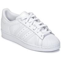 鞋子 儿童 球鞋基本款 Adidas Originals 阿迪达斯三叶草 SUPERSTAR 白色