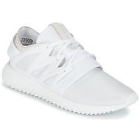 鞋子 女士 高帮鞋 Adidas Originals 阿迪达斯三叶草 TUBULAR VIRAL W 白色