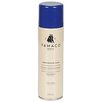 配件 護理產品 Famaco MAXIVIO 海藍色