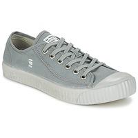 鞋子 男士 球鞋基本款 G-Star Raw ROVULC CANVAS 灰色