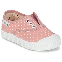 鞋子 女孩 球鞋基本款 Victoria 维多利亚 INGLESA LUNARES ELASTICO 玫瑰色 / 白色