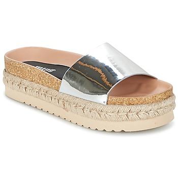 鞋子 女士 休闲凉拖/沙滩鞋 MTNG MERCOL 银灰色