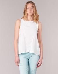 衣服 女士 无领短袖套衫/无袖T恤 Desigual ROMINESSA 白色