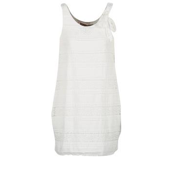 衣服 女士 短裙 Desigual KERASO 白色
