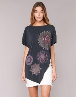 衣服 女士 长衬衫 Desigual GRIZULLO 黑色