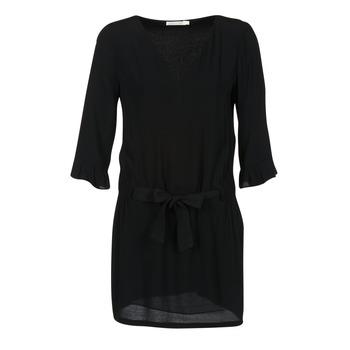 衣服 女士 短裙 See U Soon 7121032 黑色