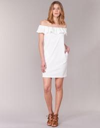 衣服 女士 短裙 See U Soon 7123017 白色