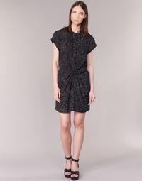 衣服 女士 短裙 See U Soon 7121114 黑色