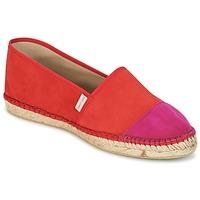 鞋子 女士 帆布便鞋 Pare Gabia VP PREMIUM 红色 / 玫瑰色
