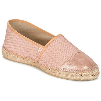 鞋子 女士 帆布便鞋 Pare Gabia VP PREMIUM 玫瑰色