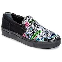 鞋子 女士 平底鞋 Kenzo K-SKATE 黑色