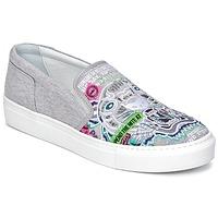 鞋子 女士 平底鞋 Kenzo K-SKATE 灰色